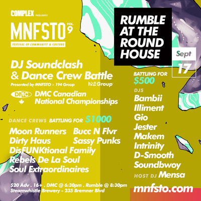 rumble-at-the-round-house