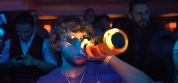 Murda Beatz After Hours Set At E11 Even In Miami